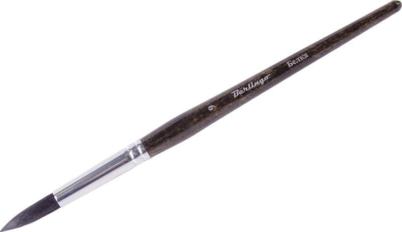 Berlingo Кисть Белка круглая №09FS-00102Кисть из волоса белки, круглая, короткая деревянная ручка. Каждая кисть имеет ШК.