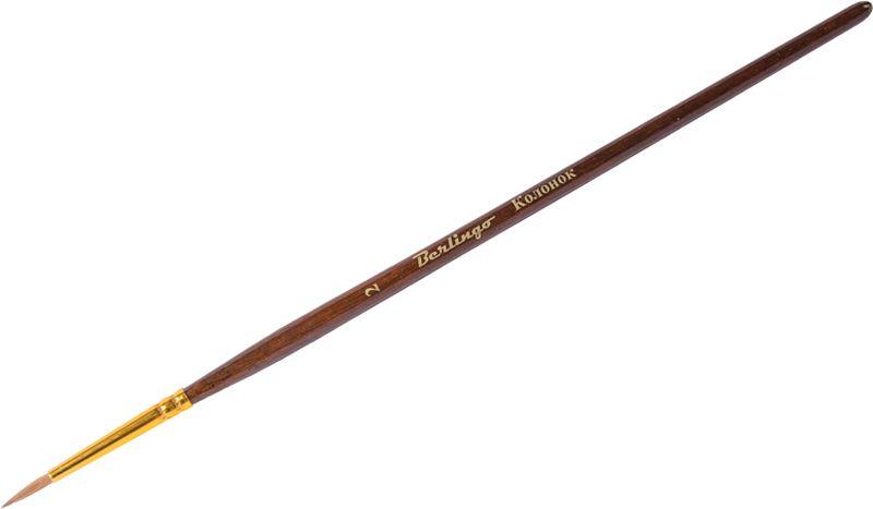 Berlingo Кисть Колонок круглая №02FS-00103Кисть из волоса колонка, круглая, короткая деревянная ручка. Каждая кисть имеет ШК.