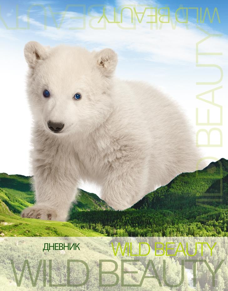 Апплика Дневник школьный для старших классов Белый медвежонокС1135-66Школьный дневник для старших классов Апплика Белый медвежонок - поможет вашему ребенку не забыть свои задания, а вы всегда сможете проконтролировать его успеваемость. Обложка выполнена из картона, что позволит сохранить дневник в аккуратном состоянии на протяжении всего времени использования. Переплет 7БЦ придает дневнику солидный и основательный вид. Внутренний блок включает справочную информация по основным школьным предметам, которая поможет ученику вспоминать сложные правила и формулы.