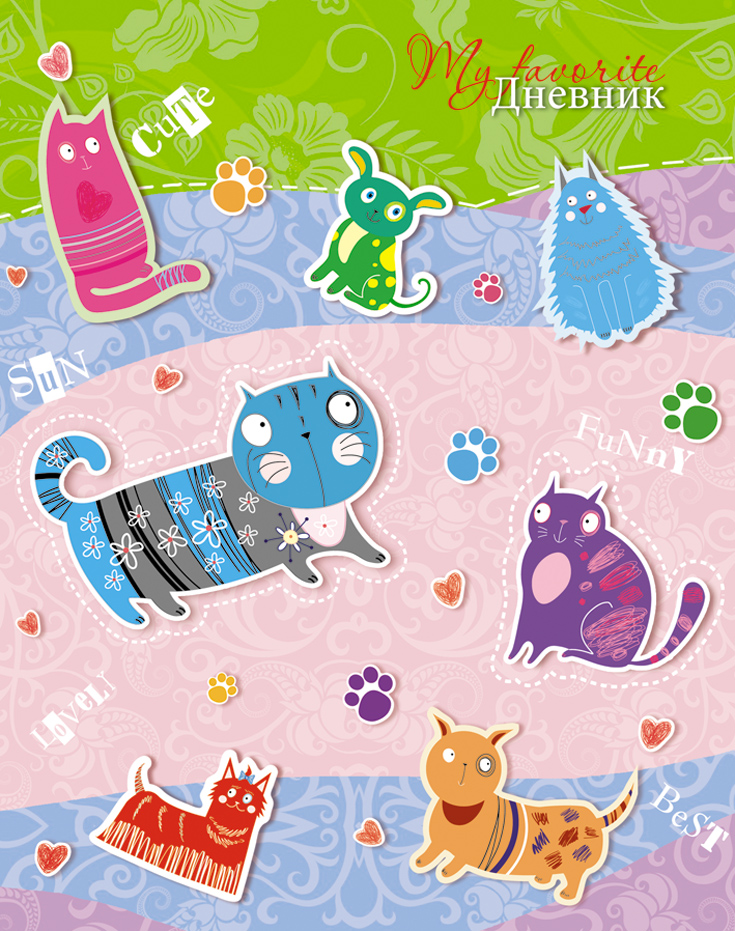 Апплика Дневник школьный для младших классов Кошки и собачки