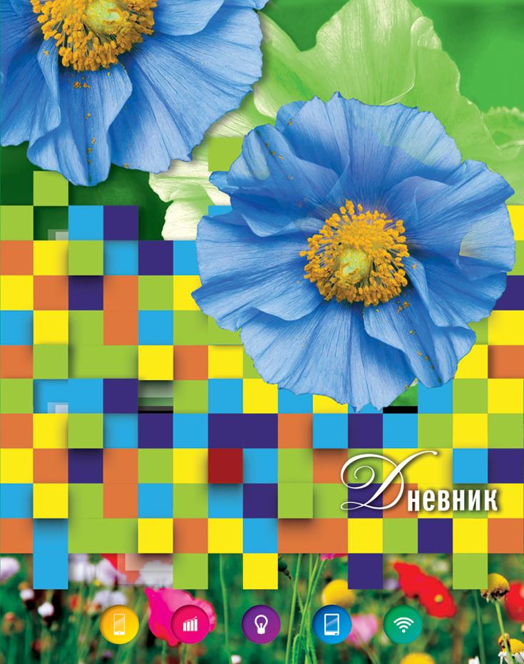 Апплика Дневник школьный Коллаж голубые цветыFS-00897Школьный дневник Апплика Коллаж голубые цветы - поможет вашему ребенку не забыть свои задания, а вы всегда сможете проконтролировать его успеваемость. Обложка выполнена из картона, что позволит сохранить дневник в аккуратном состоянии на протяжении всего времени использования. Переплет 7БЦ придает дневнику солидный и основательный вид. Внутренний блок включает справочную информацию.