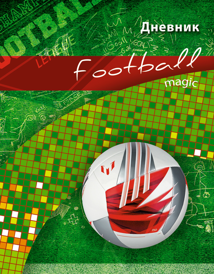 Апплика Дневник школьный для младших классов Футбольный мяч