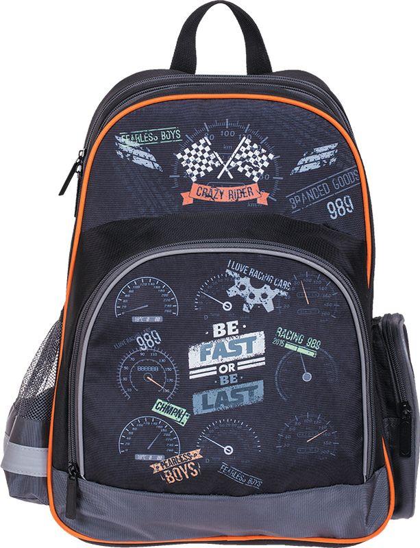 Berlingo Рюкзак Light Be fastRU01650Рюкзак Berlingo Be fast - это невероятно привлекательный аксессуар для вашего ребенка.Серия Light - это лёгкие яркие рюкзаки для детей младшего школьного возраста. Рюкзак имеет 2 отделения, большой передний карман на молнии и 2 боковых кармана. Рюкзаки данной серии изготовлены из прочного нейлона, характеризующегося повышенной износостойкостью и в тоже время мягкостью. Эргономичная спинка и широкие лямки делают рюкзак максимально удобным. Светоотражающие элементы на лямках, передней части рюкзака и боковых карманах гарантируют безопасность ребёнка в тёмное время суток.Порадуйте своего ребенка таким замечательным подарком!
