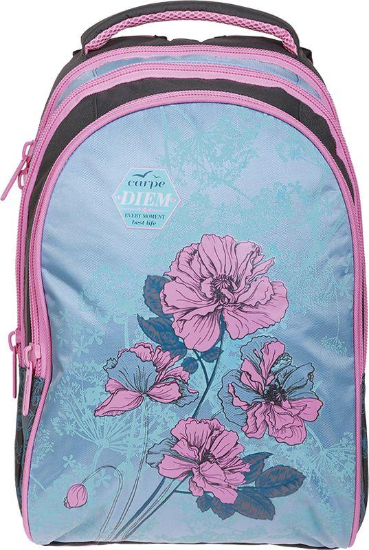 Berlingo Рюкзак Pink FlowersRU01664Рюкзак Berlingo Pink Flowers - это современный многофункциональный молодежный рюкзак, выполненный из прочного и износостойкого материала высокого качества.Эргономичная спинка и широкие регулируемые лямки обеспечат комфорт при носке. Плотная внутренняя подкладка устойчива к разрывам. Рюкзак имеет несколько независимых отделений, встроенный органайзер, усиленное дно. На спинке находится скрытый карман.Стильный дизайн и удобная конструкция рюкзака сделают его незаменимым аксессуаром в повседневном использовании.