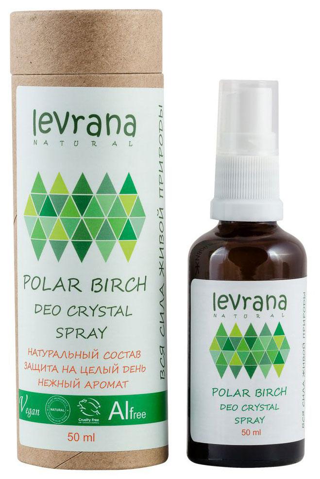 Levrana Дезодорант Полярная Береза, 50 мл4627089430793Натуральный дезодорант Полярная Береза эффективно нейтрализует запах пота, не блокируя при этом потовые железы. Алюмокалиевые квасцы это отличный натуральный антисептик и антибактериальное средство, а также обладает хорошим тонизирующим действием на кожу. Экстракт Березы и масло Шалфея обладают бактерицидными свойствами, подавляя рост бактерий.Уважаемые клиенты!Обращаем ваше внимание на возможные изменения в дизайне упаковки. Качественные характеристики товара остаются неизменными. Поставка осуществляется в зависимости от наличия на складе.