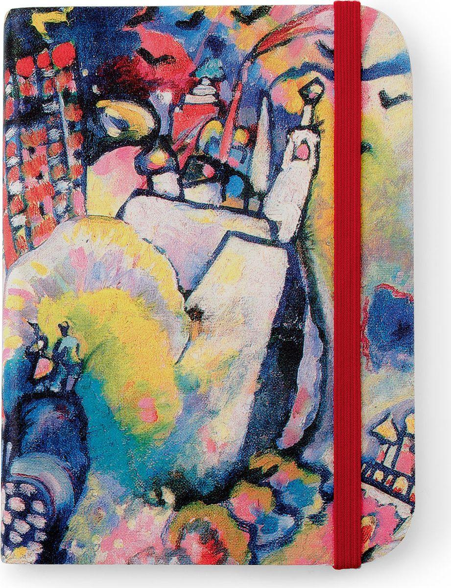 Власта Записная книжка Красная площадь 240 листов72523WDЗаписная книжка от Власта Красная площадь - на обложке скетчбука - фрагмент картины. Вся картина (без фрагментирования) представлена на форзаце. Под картиной указаны ее название, имя художника и название музея, в котором хранится произведение. Сзади (на нахзаце) карманчик для мелочей. В нем разлинованный листок, который нужно подкладывать под страничку при письме. На форзаце есть место для вписывания имени владельца книжки.