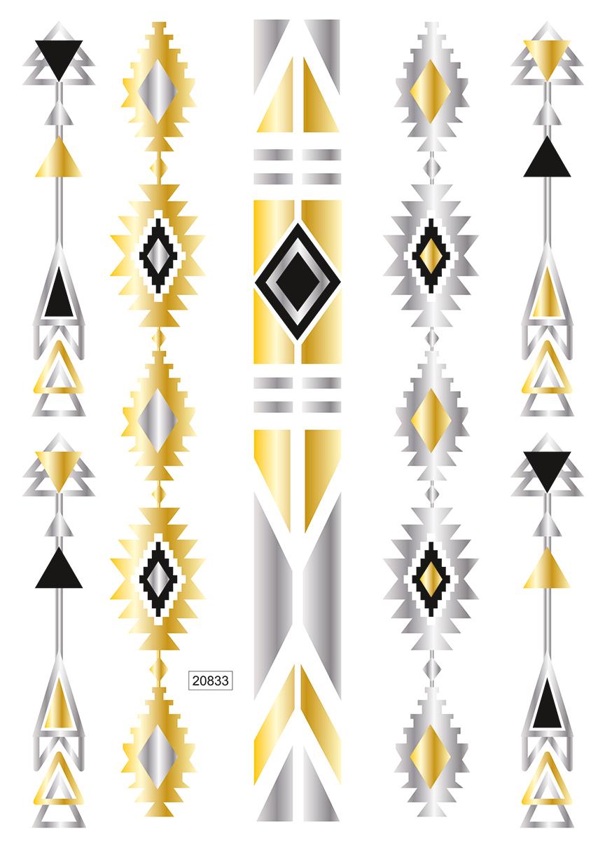 nailLOOK Переводные татуировки для тела, 20,8 см х 14,8 см. 20833