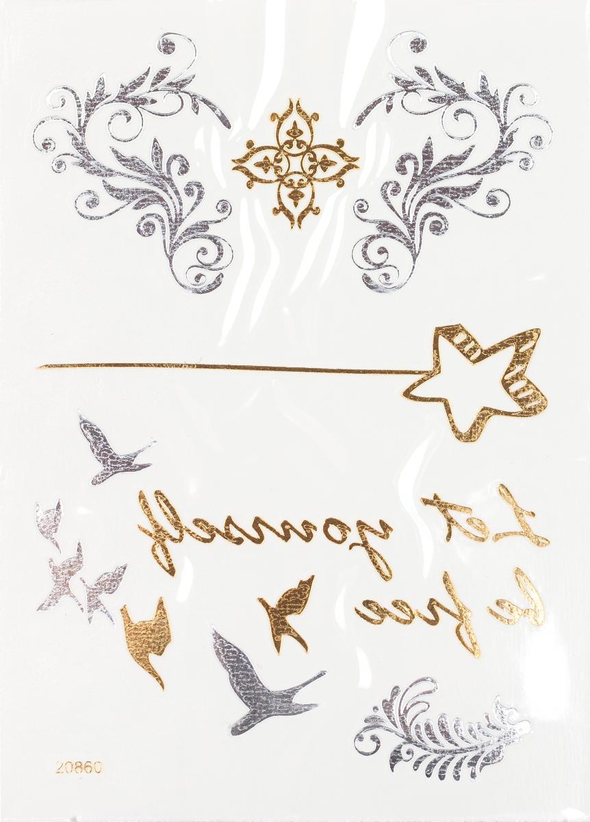 nailLOOK Переводные татуировки для тела, 7,2 см х 10,2 см. 20860