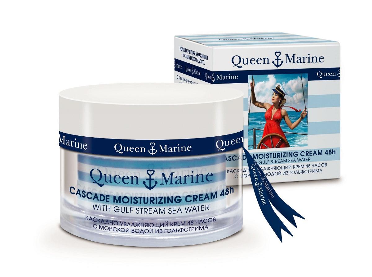 Queen Marine Каскадно увлажняющий крем 48 часов с морской водой из Гольфстрима, 50 мл4607099640795Каскадно увлажняющий крем 48 часов с морской водой из Гольфстрима, уникальная формула крема создана на основе синергического воздействия запатентованных морских биокомплексов: активизируясь друг за другом, они обеспечивают максимальное увлажнение и защиту кожи на протяжении 48 часов. Активный компонент-биомиметик, входящий в состав формулы, обладает мощным защитным и очищающим действиями: немедленно нейтрализует воздействие загрязняющих веществ, надежно защищая кожу от экологического стресса, раздражения и преждевременного старения.