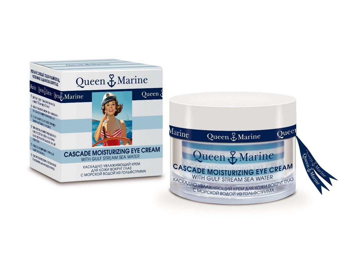 Queen Marine Каскадно увлажняющий крем для кожи вокруг глаз с морской водой из Гольфстрима, 15 мл4607099640719Каскадно увлажняющий крем для кожи вокруг глаз с морской водой из Гольфстрима:- Действует сразу-повышает увлажненность кожи на 130% уже через 10 минут;- насыщая кожу влагой, витаминами и минералами, полностью разглаживает мелкие морщины;- восстанавливает упругость кожи, стимулируя биосинтез собственного коллагена;- тонизирует кожу, усиливает микроциркуляцию крови, способствует избавлению от темных кругов и припухостей под глазами, улучшает питание кожи;- оказывает успокаивающее и смягчающее воздействие на кожу век;- Содержит морскую плазму, в составе которой 96 незаменимых для кожи микроэлементов.