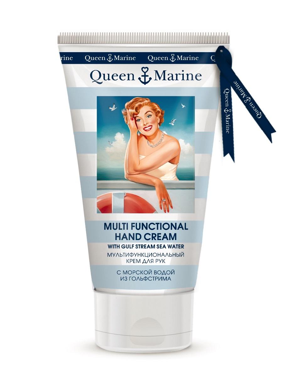 Queen Marine Мультифункциональный крем для рук с морской водой из Гольфстрима, 75 мл4607099640504Мультифункциональный крем для рук с морской водой из Гольфстрима:- Мгновенно впитывается, насыщает кожу биоактивными компонентами и влагой, дарит рукам удивительную мягкость и нежность. Регенерирует кожу, способствует ранозаживлению.- Входящий в состав витамины В3 и D-пантенол стимулируют мощное клеточное обновление кожи, омолаживая её.- Повышает сопротивляемость и устойчивость кожи к агрессивным внешним факторам, восстанавливает ее гидролипидный барьер. - Экономичен, сохраняет свои свойства даже после нескольких контактов кожи рук с водой. - Гипоаллергенная формула, подходит для раздраженной кожи рук.