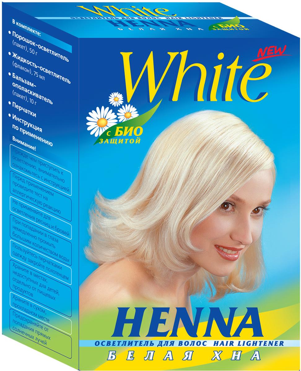 Henna Белая хна c биозащитой осветлитель для волос с экстрактом ромашки, 50 г30005Белая Хна - это:Высокое качество и высокая степень осветления!Эффекты: осветленные летним солнцем волосы или светлые модные прядки!Одна упаковка – до 2-х процедур осветления!Качественное осветление волос без повреждения их структуры!Рецептура содержит добавки, оказывающие благотворное влияние на волосы.Простота использования и мягкое распределение на волосах позволяет получать желаемую степень осветления с эффектами натуральных волос.Осветлитель используется для осветления волос и мелирования отдельных прядей.