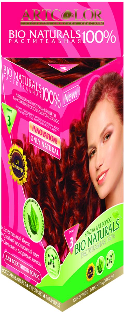 Артколор Bio Naturals 100% краска растительная, тон Гранат, 50 гA9169300Стойкая растительная краска для всех типов волос• НАСЫЩЕННЫЙ НАТУРАЛЬНЫЙ ЦВЕТ и БЛИСТАЮЩАЯ РОСКОШЬ ЗДОРОВЫХ ВОЛОС• Мягкие природные и натуральные оттенки волос подчеркнут Вашу индивидуальность и шарм.• Естественный блеск• Стойкий насыщенный цвет• Сильные и здоровые волосы.Восстанавливает – Укрепляет – ЗащищаетСодержит только растительные и минеральные компоненты.10 натуральных блистающих оттенковТекст под пиктограммами:придаёт естественный блеск, кондиционирует и улучшает структуру, устраняет перхоть, увеличивает объём волос, укрепляет корни волос.КРАСЬТЕ ВОЛОСЫ НА ЗДОРОВЬЕ!Если Вы цените здоровые волосы и природные оттенки – эта инновационная растительная краска для Вас!Впервые, благодаря переводу краски в сухой вид, удалось сохранить роскошную натуральность и силу растительных пигментов, экстрактов, аминокислот и полисахаридов.ARTCOLOR BIO NATURALS 100% подходит для волос любого типа и придаёт им силу при каждом окрашивании!• Кондиционирует волосы, • Восстанавливает структуру,• Предотвращает ломкость,• Защищает цвет волос, Длительное окрашивание усиливает насыщенность цвета, оздоравливает волосы и устраняет перхоть.Таблица выкрасов:Натуральный цвет волос – Результат окрашивания