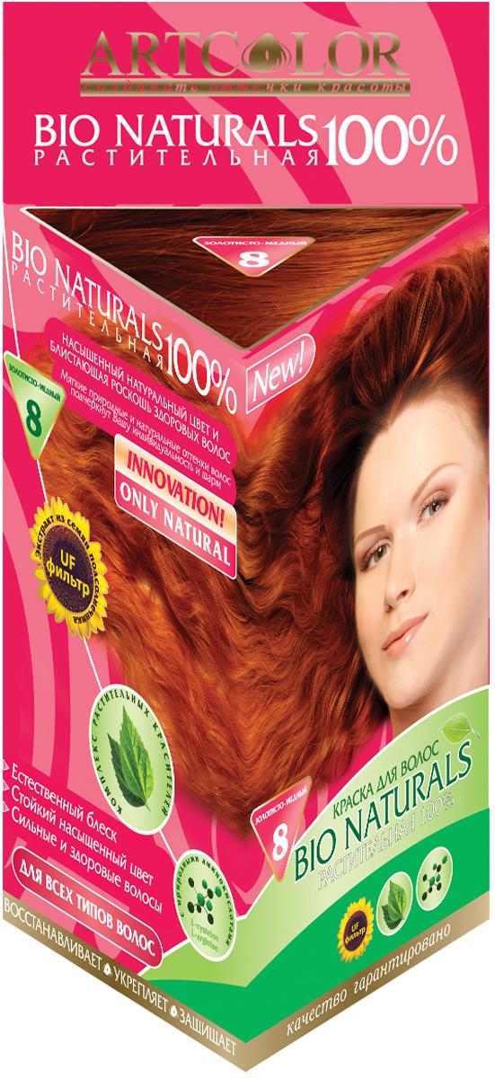Артколор Bio Naturals 100% краска растительная, тон Золотисто-медный, 50 гA9154200Стойкая растительная краска для всех типов волос• НАСЫЩЕННЫЙ НАТУРАЛЬНЫЙ ЦВЕТ и БЛИСТАЮЩАЯ РОСКОШЬ ЗДОРОВЫХ ВОЛОС• Мягкие природные и натуральные оттенки волос подчеркнут Вашу индивидуальность и шарм.• Естественный блеск• Стойкий насыщенный цвет• Сильные и здоровые волосы.Восстанавливает – Укрепляет – ЗащищаетСодержит только растительные и минеральные компоненты.10 натуральных блистающих оттенковТекст под пиктограммами:придаёт естественный блеск, кондиционирует и улучшает структуру, устраняет перхоть, увеличивает объём волос, укрепляет корни волос.КРАСЬТЕ ВОЛОСЫ НА ЗДОРОВЬЕ!Если Вы цените здоровые волосы и природные оттенки – эта инновационная растительная краска для Вас!Впервые, благодаря переводу краски в сухой вид, удалось сохранить роскошную натуральность и силу растительных пигментов, экстрактов, аминокислот и полисахаридов.ARTCOLOR BIO NATURALS 100% подходит для волос любого типа и придаёт им силу при каждом окрашивании!• Кондиционирует волосы, • Восстанавливает структуру,• Предотвращает ломкость,• Защищает цвет волос, Длительное окрашивание усиливает насыщенность цвета, оздоравливает волосы и устраняет перхоть.Таблица выкрасов:Натуральный цвет волос – Результат окрашивания