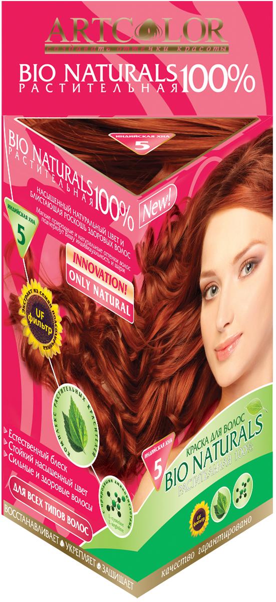 Артколор Bio Naturals 100% краска растительная, тон Индийская хна, 50 гA9169300Стойкая растительная краска для всех типов волос• НАСЫЩЕННЫЙ НАТУРАЛЬНЫЙ ЦВЕТ и БЛИСТАЮЩАЯ РОСКОШЬ ЗДОРОВЫХ ВОЛОС• Мягкие природные и натуральные оттенки волос подчеркнут Вашу индивидуальность и шарм.• Естественный блеск• Стойкий насыщенный цвет• Сильные и здоровые волосы.Восстанавливает – Укрепляет – ЗащищаетСодержит только растительные и минеральные компоненты.10 натуральных блистающих оттенковТекст под пиктограммами:придаёт естественный блеск, кондиционирует и улучшает структуру, устраняет перхоть, увеличивает объём волос, укрепляет корни волос.КРАСЬТЕ ВОЛОСЫ НА ЗДОРОВЬЕ!Если Вы цените здоровые волосы и природные оттенки – эта инновационная растительная краска для Вас!Впервые, благодаря переводу краски в сухой вид, удалось сохранить роскошную натуральность и силу растительных пигментов, экстрактов, аминокислот и полисахаридов.ARTCOLOR BIO NATURALS 100% подходит для волос любого типа и придаёт им силу при каждом окрашивании!• Кондиционирует волосы, • Восстанавливает структуру,• Предотвращает ломкость,• Защищает цвет волос, Длительное окрашивание усиливает насыщенность цвета, оздоравливает волосы и устраняет перхоть.Таблица выкрасов:Натуральный цвет волос – Результат окрашивания