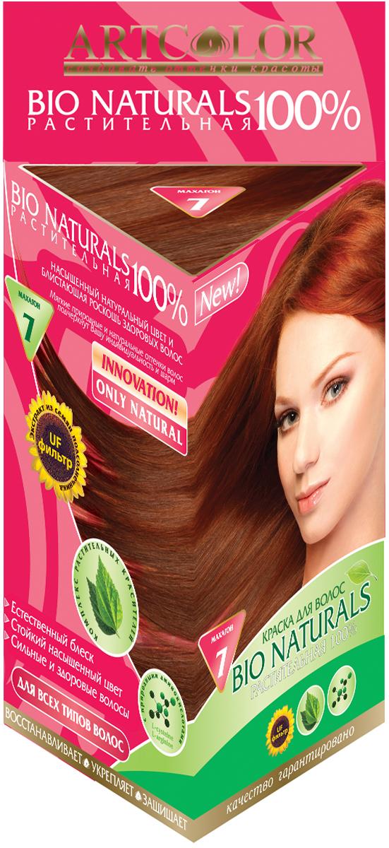 Артколор Bio Naturals 100% краска растительная, тон Махагон, 50 гMP59.4DСтойкая растительная краска для всех типов волос• НАСЫЩЕННЫЙ НАТУРАЛЬНЫЙ ЦВЕТ и БЛИСТАЮЩАЯ РОСКОШЬ ЗДОРОВЫХ ВОЛОС• Мягкие природные и натуральные оттенки волос подчеркнут Вашу индивидуальность и шарм.• Естественный блеск• Стойкий насыщенный цвет• Сильные и здоровые волосы.Восстанавливает – Укрепляет – ЗащищаетСодержит только растительные и минеральные компоненты.10 натуральных блистающих оттенковТекст под пиктограммами:придаёт естественный блеск, кондиционирует и улучшает структуру, устраняет перхоть, увеличивает объём волос, укрепляет корни волос.КРАСЬТЕ ВОЛОСЫ НА ЗДОРОВЬЕ!Если Вы цените здоровые волосы и природные оттенки – эта инновационная растительная краска для Вас!Впервые, благодаря переводу краски в сухой вид, удалось сохранить роскошную натуральность и силу растительных пигментов, экстрактов, аминокислот и полисахаридов.ARTCOLOR BIO NATURALS 100% подходит для волос любого типа и придаёт им силу при каждом окрашивании!• Кондиционирует волосы, • Восстанавливает структуру,• Предотвращает ломкость,• Защищает цвет волос, Длительное окрашивание усиливает насыщенность цвета, оздоравливает волосы и устраняет перхоть.Таблица выкрасов:Натуральный цвет волос – Результат окрашивания