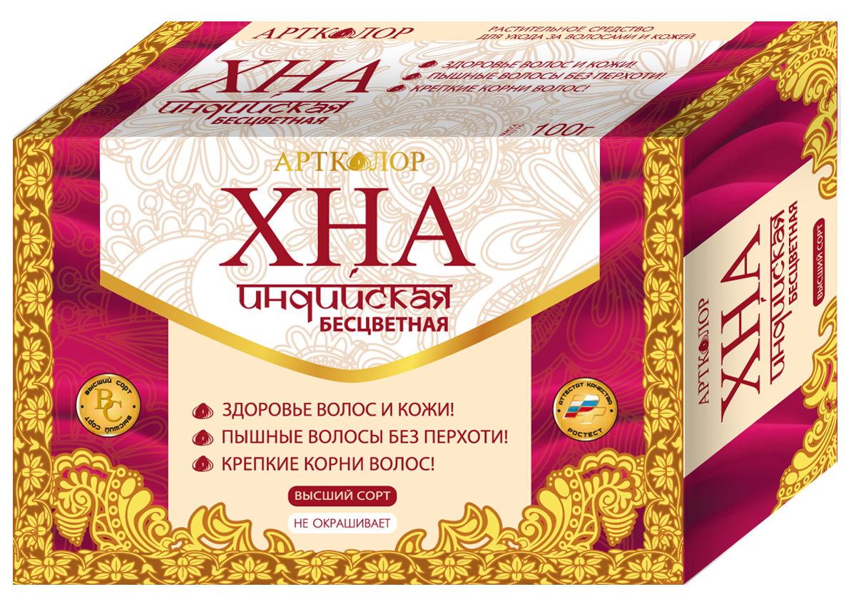 Артколор Хна бесцветная Индийская, высший сорт, 100 гMP59.4DБесцветная хна Артколор - это сияющее здоровье и чистота Ваших волос и кожи!Откройте удивительные свойства индийской бесцветной хны Артколор высшего качества, пользующейся особым спросом наших покупателей. Индийская бесцветная хна Артколор прекрасно улучшает структуру и предотвращает выпадение волос, укрепляя их корни, устраняет перхоть и раздражения (зуд, прыщики) на коже головы и тела. Может применяться вместо кондиционера и шампуня, как 100% растительное средство.