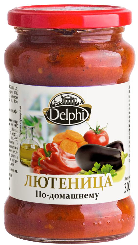 Delphi Лютеница по-домашнему, 300 г0120710Овощная паста Delphi Лютеница по-домашнему из помидор, баклажанов, перца, моркови и специй станет прекрасным дополнением к вашему столу. Закуска, которую обычно намазывают на хлеб или просто употребляют в качестве гарнира. Или можете добавить лютеницу в суп.Уважаемые клиенты! Обращаем ваше внимание на то, что упаковка может иметь несколько видов дизайна. Поставка осуществляется в зависимости от наличия на складе.