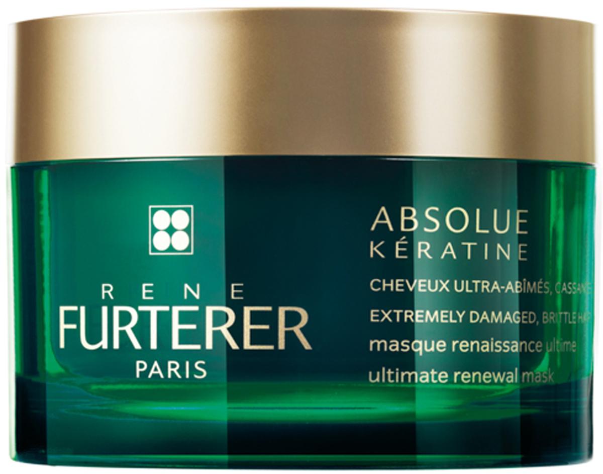 Rene Furterer Absolue Keratine Маска интенсивно-восстанавливающая для сильно поврежденных, ломких волос, 200 мл3282770023817Скорая помощь для сильно поврежденных и ломких волос. Шоковая терапия! С помощью уникальных технологиях и концентрированных растительных компонентов маска восстанавливает не только кутикулу, но кортекс волоса. Восстанавливает и возвращает первоначальную красоту волос, облегчает их расчёсывание, не утяжеляя. Без силиконов. Насыщенная кремовая жемчужная текстура с чувственным, пленительным ароматом. Уникальный дизайн упаковки. Маска удостоена Международной премии ELLE International Beauty Awards 2016.