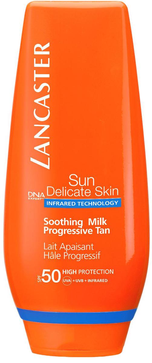 Lancaster Sun Delicate Skin Молочко успокаивающее Постепенный загар spf 50, 125 мл72523WDБлагодаря более совершенной защите кожа сохраняет свою красоту надолго. Она приобретает постепенный красивый загар и становится увлажненной и шелковистой. Раздраженная кожа успокоена.