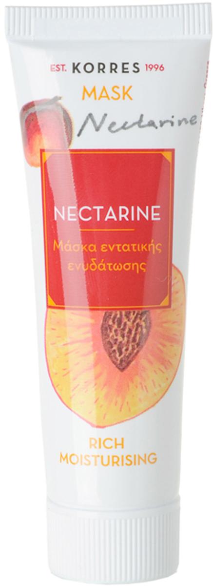 Korres Еженедельное очищение Маска интенсивно увлажняющая Нектарин, 18 млFS-0089782,95% натуральных ингредиентов. Маска с нежной охлаждающей бархатной текстурой мгновенно увлажняет и успокаивает кожу. ИНЪЕКЦИИ КРАСОТЫ - это коллекция из пяти масок для сохранения здоровья и красоты вашей кожи. ИНЪЕКЦИИ КРАСОТЫ - это коллекция, которая подходят для всех типов кожи и отвечает широкому спектру потребностей кожи, позволяя выбрать специфическую необходимую на данный момент маску. Эффективность средств, мгновенный и пролонгированный результат доказаны клинически.