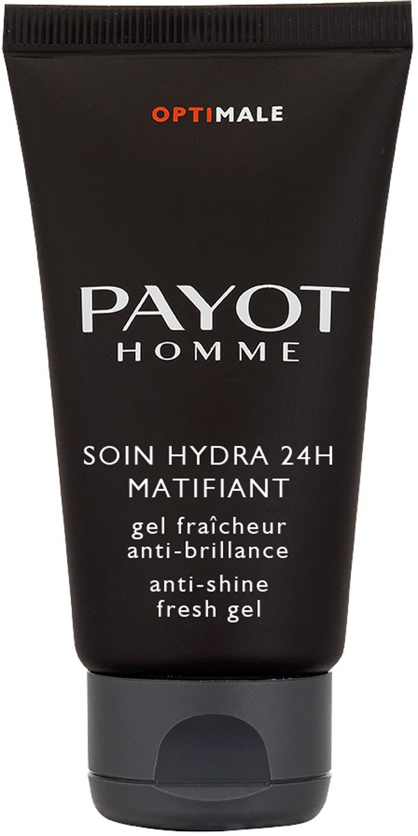 Payot Optimale Освежающий матирующий гель, 50 млFS-36054Освежающий нежирный гель, быстро впитывается, матирует, выводит токсины, нейтрализует свободные радикалы. Увлажняет 24 часа.