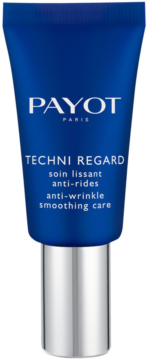 Payot Techni Liss Разглаживающий крем-флюид для контура глаз, 15 мл65110075Крем-флюид разглаживает гусиные лапки, уменьшает темные круги и припухлости под глазами; возвращает коже свежесть и сияние.