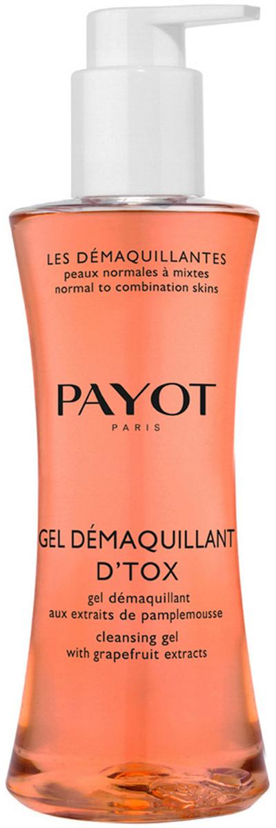 Payot Les Demaquillantes Очищающий гель-детокс, 200 мл65104571Гель для нормальной и комбинированной, склонной к жирности кожи удаляет макияж и загрязнения, избавляет от жирного блеска. Моментально усиливает сияние кожи.