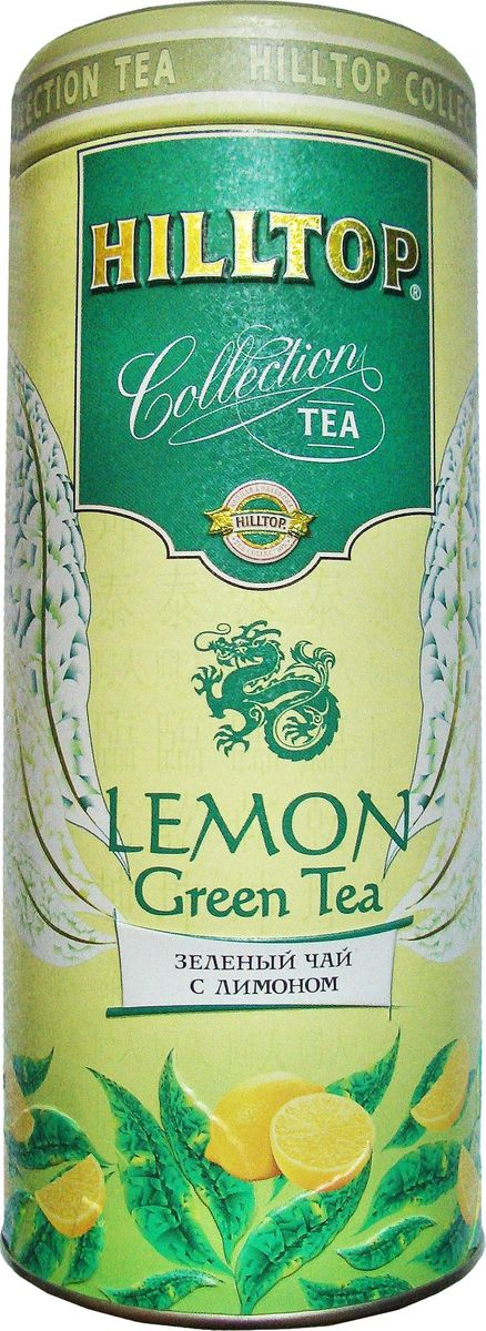 Hilltop чай зеленый с лимоном, 100 г4607099300965Легкая кислинка лимона и свежий цитрусовый аромат придают зеленому чаю Hilltop Зеленый чай с лимоном особенные аромат и вкус. И в то же время они прекрасно дополняют благородный вкус зеленого чая Хилтоп.