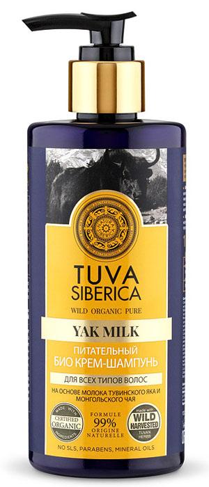 Natura Siberica Tuva Био-крем-шампунь питательный, 300 мл086-92-7029Natura Siberica Tuva Био-крем-шампунь питательный на основе молока тувинского яка и монгольского чая отлично очищает, смягчает и освежает волосы, давая им дополнительное питание и силу. Молоко тувинского яка — уникальный источник белка, витаминов и аминокислот. Это молоко почти в два раза жирнее коровьего, благодаря чему интенсивно питает и насыщает луковицы волос, повышая упругость и придавая волосам здоровый блеск. Монгольский чай богатый витамином С, кетехинами и кофеином препятствует выпадению волос и придет каждой пряди естественную мягкость и пышность.