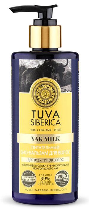 Natura Siberica Tuva Био-бальзам для волос питательный, 300 мл086-92-7074Natura Siberica Tuva Био-бальзам для волос питательный на основе молока тувинского яка и монгольского чая смягчает и освежает волосы, обеспечивая их полноценное питание и защиту. Молоко тувинского яка — уникальный источник белка, витаминов и аминокислот. Оно почти в два раза жирнее коровьего, благодаря чему интенсивно питает волосяные луковицы, великолепно увлажняет и защищает волосы по всей длине. Монгольский чай богат витамином С, кетехинами и кофеином и отвечает за укрепляющие свойства бальзама, препятствуя выпадению волос и придавая каждой пряди естественную мягкость и пышность.