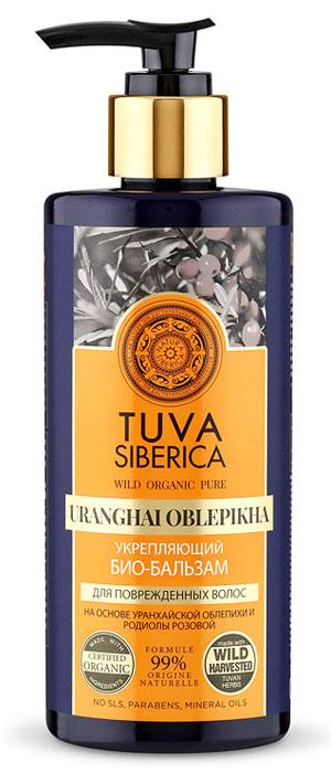 Natura Siberica Tuva Био-бальзам для волос укрепляющий, 300 мл086-92-7111Natura Siberica Tuva Био-бальзам для волос укрепляющий на основе уранхайской облепихи и родиолы розовой защищает и заботливо питает ваши волосы, уменьшая вредное влияние внешней среды. Уранхайская облепиха растет на Крайнем Севере и выдерживает самые суровые природные условия. В ее составе уникальный комплекс витаминов и аминокислот, обеспечивающих волосам прочность и природную силу и защищающих их от вредного воздействия солнца, мороза и ветра. Прическа становится заметно пышнее, уменьшается ломкость волос и исчезает проблема сухих кончиков. Родиола розовая (золотой корень) содержит около 140 биологически активных компонентов: фитостеринов, флавоноидов, органических кислот, эфирного масла, воска и микроэлементов, и оказывает укрепляющее и стимулирующее воздействие на волосы, даря ощущение чистоты и свежести.