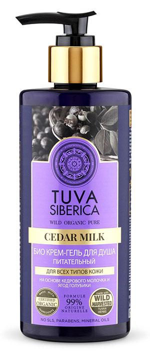 Natura Siberica Tuva Био-гель для душа питательный, 300 млFS-00897Natura Siberica Tuva Био-гель для душа питательный на основе кедрового молочка и ягод голубики — мягкий и нежный витаминный коктейль для вашей кожи, дающий ощущение свежести и чистоты. Кедровое молочко — уникальный продукт из ядер кедрового ореха, содержащий богатейший комплекс витаминов и микроэлементов, 19 аминокислот и 35% протеинов. По энергетической ценности кедровое молочко превосходит большинство растительных продуктов. Кедровое молочко питает и тонизирует кожу, придавая легкий ореховый аромат. Ягоды голубики — кладезь природных витаминов и флавоноидов. Голубика очищает, питает и деликатно отбеливает кожу. Обнаруженные в ягодах голубики особые вещества, стильбеноиды, помогают защитить кожу от вредного воздействия ультрафиолета.