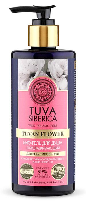 Natura Siberica Tuva Био-гель для душа омолаживающий, 300 мл20Natura Siberica Tuva Био-гель для душа омолаживающий на основе тувинской дикой розы и уснеи северной освежает тело, дарит ощущение легкости, чистоты и бодрости. Тувинская дикая роза, растущая на каменистых склонах и в речных долинах Тувы, по праву считается чемпионом среди витаминосодержащих растений, в ней есть все, что необходимо для красоты и здоровья кожи: аскорбиновая кислота (витамин С), рибофлавин (витамин В2), бета-каротин (провитамин А), филложенон (витамин К) и многие другие ценные вещества, питающие кожу и делающие ее гладкой и упругой. Уснея северная содержит йод, белки, клетчатку и минеральные соли, а также уникальную усниновую кислоту, являющуюся природным антибиотиком. Уснея помогает тщательно и глубоко очищать кожу, убирает покраснения, повышает эластичность кожных покровов, сохраняя тонус и молодость вашей кожи.