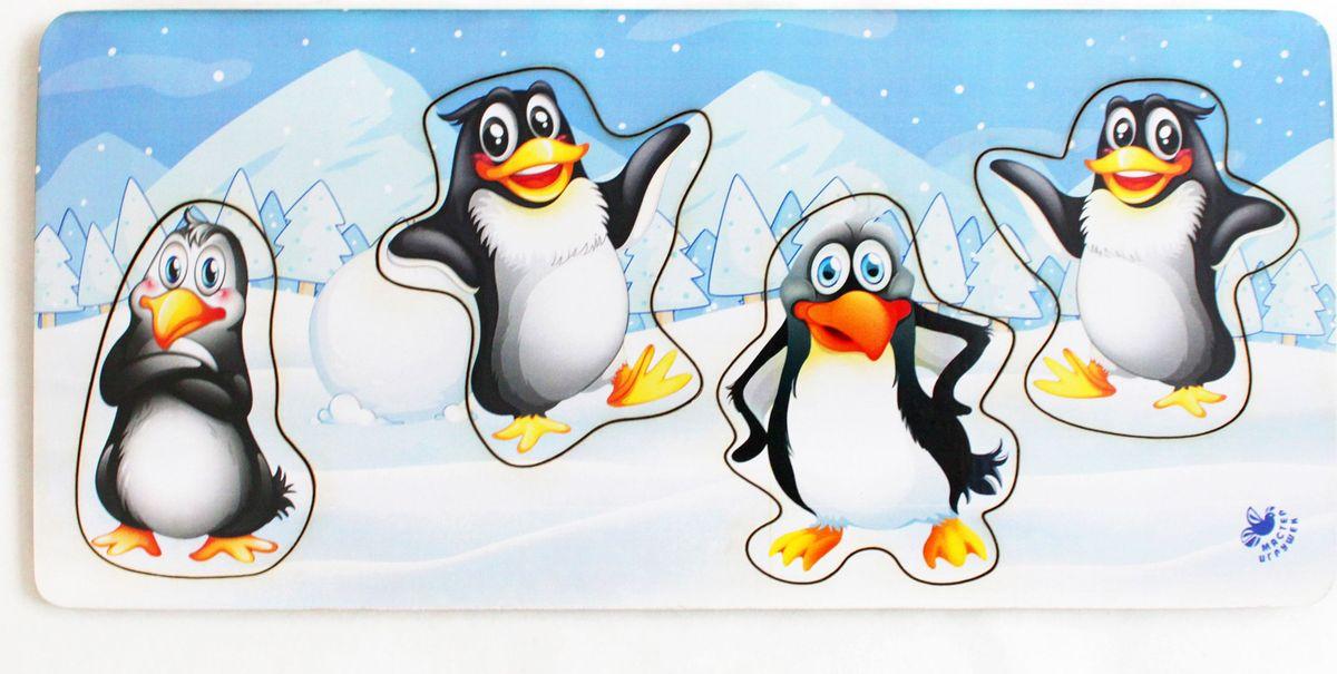 Игрушки Тимбергрупп Рамка-вкладыш Пингвины рос джанин еда не проблема как оставться в мире с собой и собственным телом