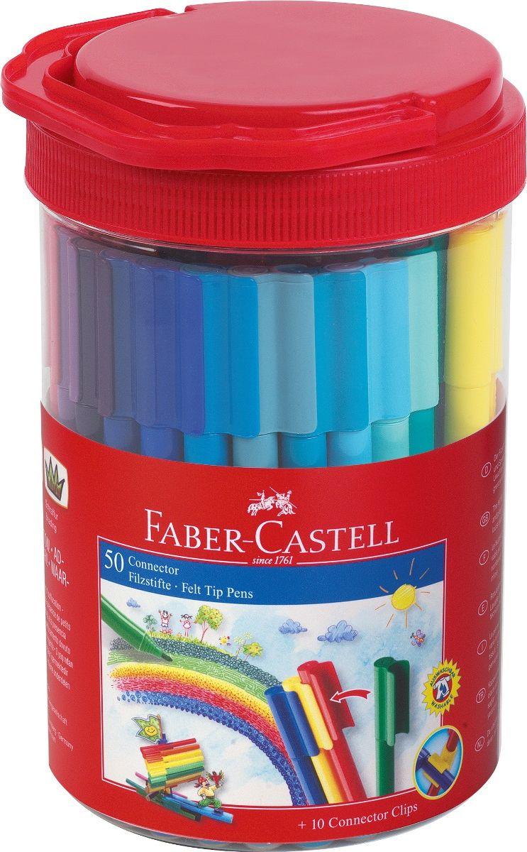 Faber-Castell Набор фломастеров Connector 50 цветов72523WD набор в пластиковой банке содержит 50фломастеров Connector, 10 клипов для соединения