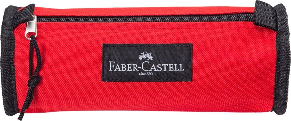 Faber-Castell Пенал цвет красный 573521730396Пенал Faber-Castell станет не только практичным, но и стильным аксессуаром для любого школьника или студента. Пенал в форме цилиндра выполнен из прочного материала и состоит из одного вместительного отделения, закрывающегося на застежку-молнию. Язычок на застежке-молнии дополнен текстильной петлей.Такой пенал станет незаменимым помощником не только для учащихся, но и для художников, с ним письменные и художественные принадлежности всегда будут под рукой и больше не потеряются.