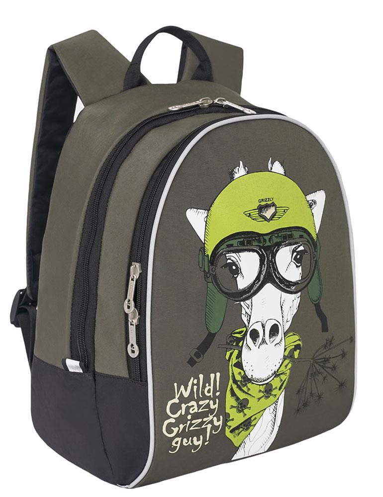 Grizzly Рюкзак RS-734-2/272523WDРюкзак Grizzly - это красивый и удобный рюкзак, который подойдет всем, кто хочет разнообразить свои школьные будни. Рюкзак выполнен из плотного материала - таслана.Рюкзак имеет два вместительных отделения на застежках-молниях с двумя бегунками. В одном отделении находится небольшой открытый карман, в другом отделении - органайзер для канцелярских принадлежностей. Рюкзак оснащен удобной текстильной ручкой для переноски и светоотражающими элементами.Широкие регулируемые лямки рюкзака предохраняют мышцы спины ребенка от перенапряжения при длительном ношении.Многофункциональный рюкзак станет незаменимым спутником вашего ребенка.