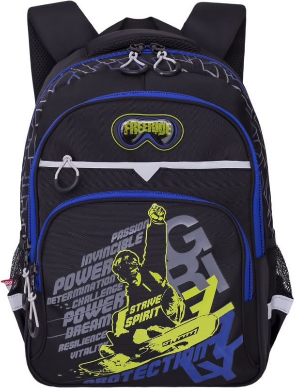 Grizzly Рюкзак цвет черный синий RB-731-1/472523WDШкольный рюкзак Grizzly - это необходимый аксессуар для любого школьника. Рюкзак выполнен из плотного материала и оформлен оригинальным принтом спереди.Рюкзак имеет два основных отделения, закрывающихся на застежки-молнии с двумя бегунками, прорезной карман на застежке-молнии и вместительный накладной карман спереди. По бокам рюкзак дополнен двумя открытыми карманами-сетками. Внутри накладного кармана спереди располагается органайзер - карман-сетка на молнии и три маленьких накладных кармашка для канцелярских принадлежностей. Внутри одного основного отделения расположен пришивной карман на молнии. Второе отделение не имеет карманов. Рюкзак оснащен удобной текстильной ручкой для переноски в руке, петлей для подвешивания и светоотражающими вставками.Спинка дополнена эргономичными воздухопроницаемыми подушечками, которые обеспечивают удобство и комфорт при носке. Мягкие анатомические лямки скругленной формы регулируются по длине.Многофункциональный школьный рюкзак станет незаменимым спутником вашего ребенка в походах за знаниями.