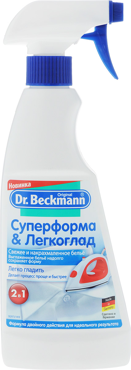 Средство для глажения Dr. Beckmann Суперформа & Легкоглад, 500 мл193507Средство для глажения Dr. Beckmann Суперформа & Легкоглад объединяет две процедуры в одну. Инновационная формула одновременно накрахмаливает ткань и гарантирует легкое разглаживание даже сильно мятой ткани. Теперь легко разгладить даже отутюженные стрелки. Средство придает форму одежде и ее деталям (воротникам, манжетам), одежда разглаживается без усилий, быстро и просто. Ткань дольше не мнется и отталкивает грязь. Теперь ваша одежда выглядит идеально. Ухоженный вид и приятный аромат остается надолго. Проверено дерматологами. Подходит для белых и цветных тканей, может использоваться на сухой или влажной ткани, подходит для всех температур глажки. Не липнет и не оставляет следов на утюге и ткани. Товар сертифицирован.