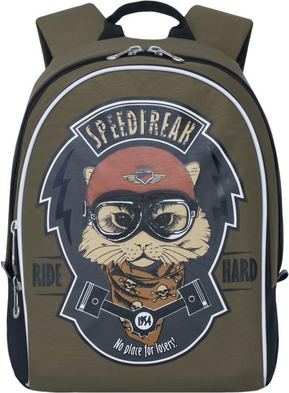 Grizzly Рюкзак дошкольный цвет темно-зеленый RS-734-3/3RS-734-3/3Детский рюкзак Grizzly - это красивый и удобный рюкзак, который непременно понравится вашему малышу. Рюкзак выполнен из плотного материала и оформлен оригинальным принтом c изображением мордочки кота в очках спереди.Рюкзак имеет два основных отделения, закрывающиеся на застежки-молнии с двумя бегунками. Внутри первого отделения располагается большой накладной карман и три маленьких накладных кармашка для канцелярских принадлежностей. Второе отделение дополнено вместительным накладным карманом.Рюкзак оснащен удобной текстильной ручкой для переноски в руке и подвешивания, а также дополнен светоотражающими вставками. Мягкие лямки скругленной формы регулируются по длине.Многофункциональный рюкзак станет незаменимым спутником вашего ребенка в походах за знаниями.