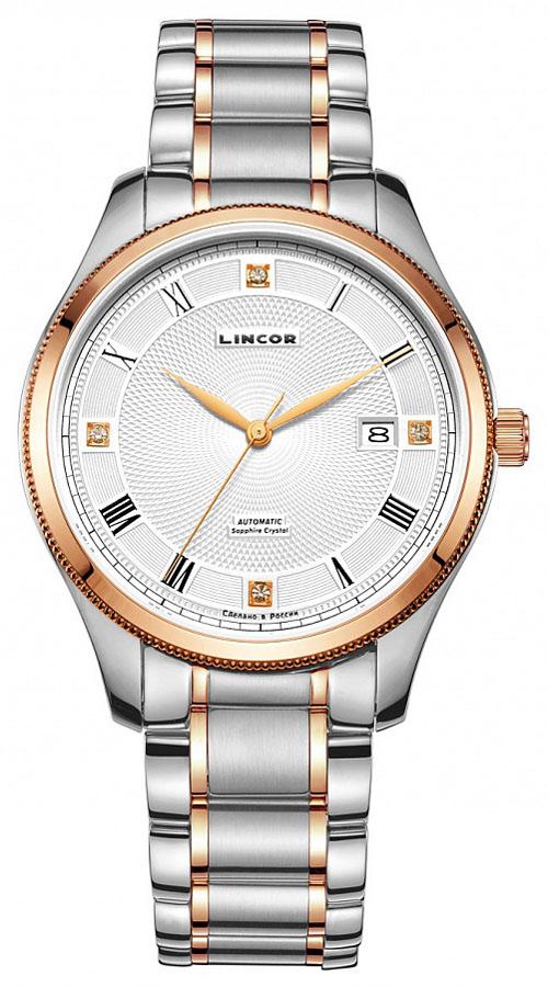 Часы наручные мужские Lincor, цвет: серебристый, золотистый. 1229S5B3BM8434-58AEМодель совмещает в себе неподдельные ценности часового искусства и современные разработки. Шикарные часы, сердцем которого является высокоточный механизм, заключенный в неподвластный времени дизайн. Корпус и браслет изготовлены из высокотехнологичной гипоаллергенной нержавеющей стали. Механический японский механизм оснащен календарем, показывающим число месяца. Дизайн циферблата в серебристо-черных тонах создает оригинальный стиль. Для того чтобы защитить циферблат от повреждений в часах используется высокопрочное сапфировое стекло.