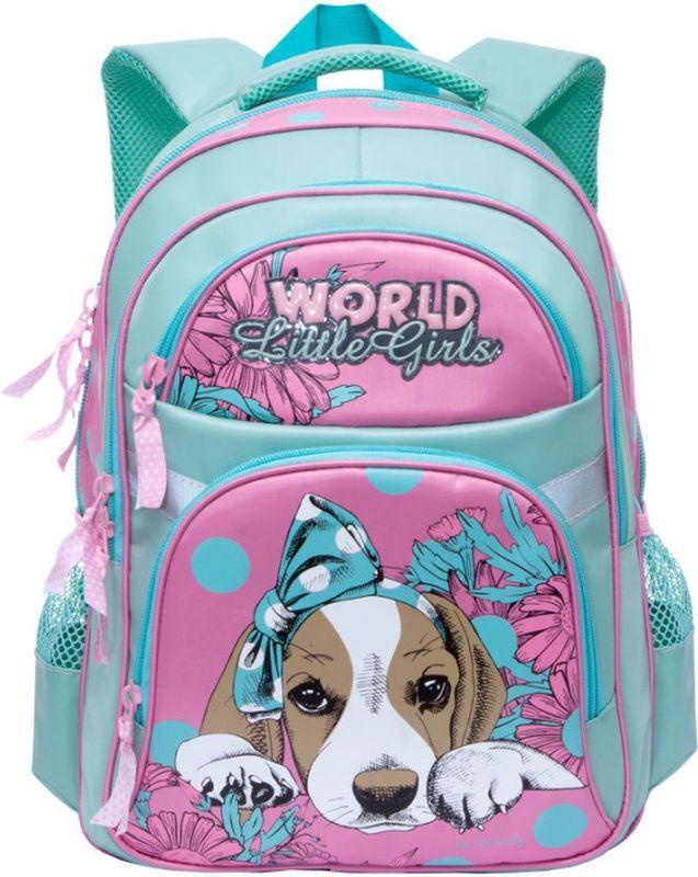 Grizzly Рюкзак цвет бирюзовый RG-766-1/2RG-766-1/2Школьный рюкзак Grizzly - это необходимый аксессуар для любого школьника. Рюкзак выполнен из плотного материала и оформлен оригинальным принтом с изображением собачки спереди.Рюкзак имеет два основных отделения, закрывающихся на застежки-молнии с двумя бегунками, небольшой накладной на застежке-молнии и вместительный накладной карман спереди. По бокам рюкзак дополнен двумя открытыми карманами-сетками. Внутри накладного кармана спереди располагается органайзер - карман-сетка на молнии и три маленьких накладных кармашка для канцелярских принадлежностей. Внутри одного основного отделения расположен пришивной карман на молнии. Второе отделение не имеет карманов. Рюкзак оснащен удобной текстильной ручкой для переноски в руке, петлей для подвешивания и светоотражающими вставками.Спинка дополнена эргономичными воздухопроницаемыми подушечками, которые обеспечивают удобство и комфорт при носке. Мягкие анатомические лямки скругленной формы регулируются по длине.Многофункциональный школьный рюкзак станет незаменимым спутником вашего ребенка в походах за знаниями.