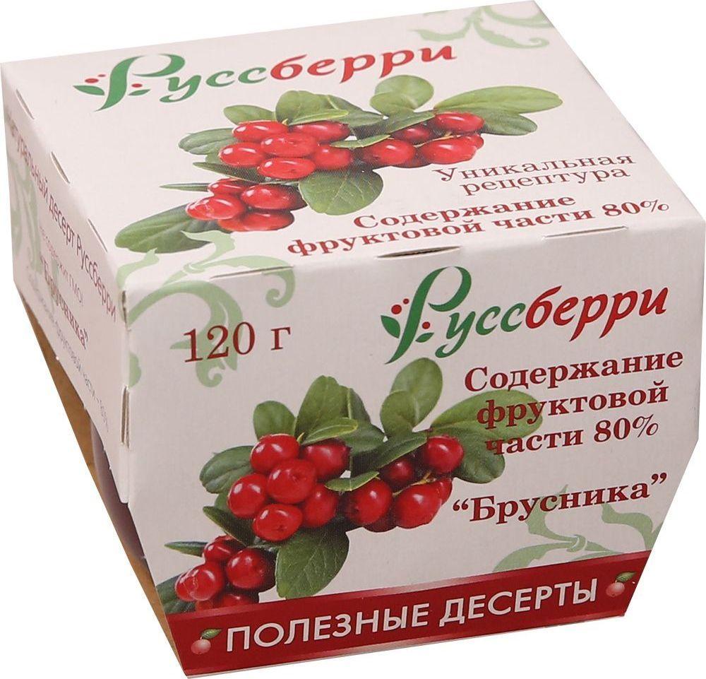 Rusberry натуральный низкокалорийный десерт Брусника, 120 г0120710Брусника – уникальная ягода с многочисленными целебными свойствами. Брусника содержит углеводы, полезные органические кислоты пектин, каротин, дубильные вещества, витамины А, С, Е, калий, кальций, магний, железо, фосфор. Она способствует снижению артериального давления, способствует улучшению пищеварения, обладает жаропонижающим действием, помогает при простудных заболеваниях.