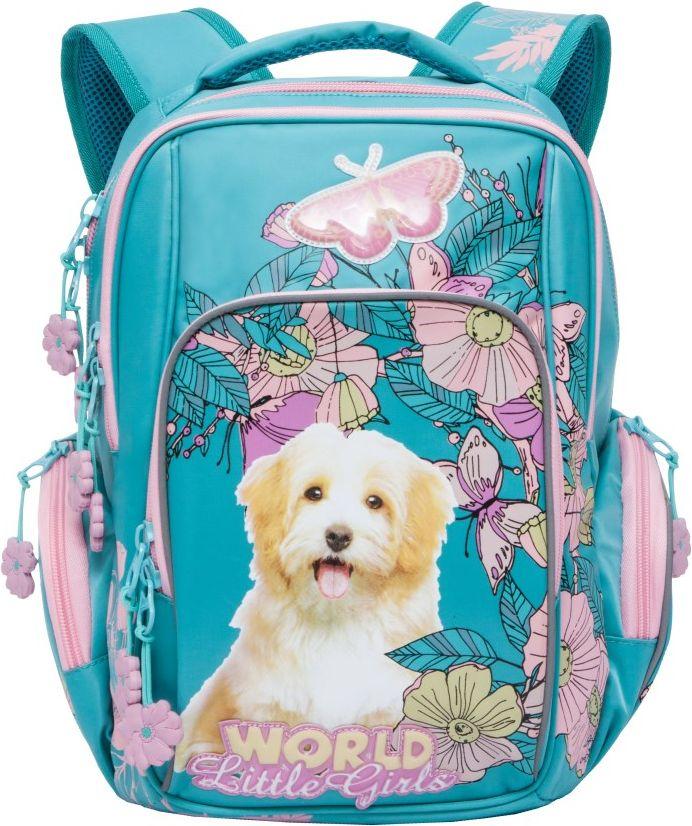 Grizzly Рюкзак цвет бирюзовый RG-760-1/472523WDШкольный рюкзак Grizzly - это необходимый аксессуар для любого школьника. Рюкзак выполнен из плотного материала и оформлен оригинальным принтом с изображением собачки и цветов спереди.Рюкзак имеет два основных отделения, закрывающихся на застежки-молнии с двумя бегунками, и вместительный накладной карман спереди. По бокам рюкзак дополнен двумя накладными карманами на молниях. Внутри накладного кармана спереди располагается карман-сетка. Внутри одного основного отделения расположен накладнойкарман на молнии. Второе отделение не имеет карманов. Рюкзак оснащен удобной текстильной ручкой для переноски в руке и светоотражающими вставками.Спинка дополнена эргономичными воздухопроницаемыми подушечками, которые обеспечивают удобство и комфорт при носке. Мягкие анатомические лямки скругленной формы регулируются по длине.Многофункциональный школьный рюкзак станет незаменимым спутником вашего ребенка в походах за знаниями.
