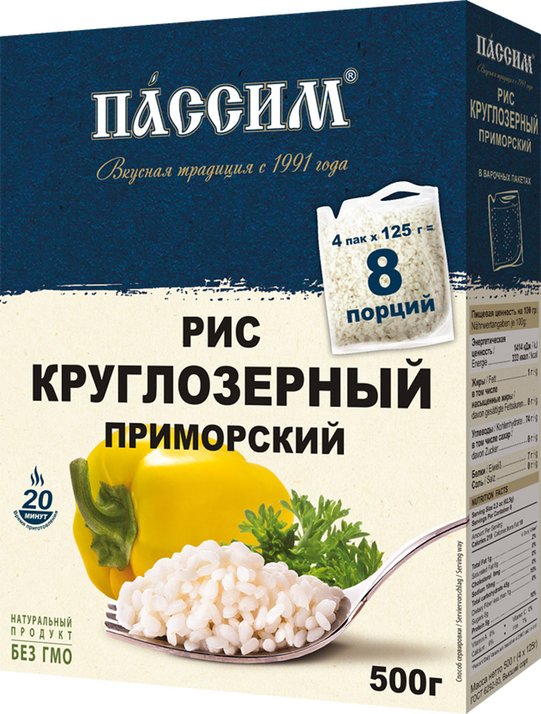 Пассим рис круглозерный в пакетиках для варки, 4 шт по 125 г0120710Рис– основа здорового питания!