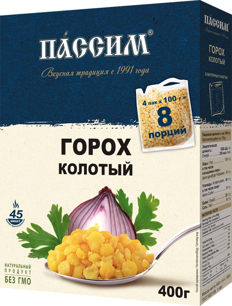 Пассим горох колотый в пакетиках для варки, 4 шт по 100 г метака горох колотый 800 г