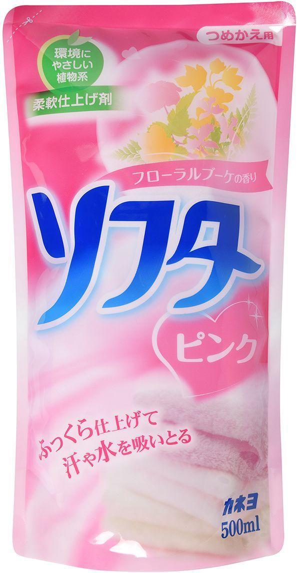 Кондиционер для белья Kaneyo Softa, с растительными компонентами, с ароматом розовых цветов, 500 млS03301004Кондиционер с высоким содержанием растительных компонентов и приятным цветочным предназначен для одежды из хлопка, шерсти, синтетических тканей. • Хорошо проникает в волокна ткани, делает её приятной и мягкой на ощупь. • Повышает гигроскопичность ткани. • Избавляет изделия из синтетических и шерстяных тканей от статического электричества. • Защищает от появления ворсинок и катышков. Способ использования: Т.к. средство продается только в мягкой упаковке, рекомендуется перед применением перелить его в чистый и сухой флакон. Не смешивайте его с другими кондиционерами и средствами для стирки. Внимание при применении: Используйте строго по назначению. Храните в местах недоступных для детей. Будьте внимательны и избегайте попадания средства непосредственно на ткань. При использовании избегайте попадания в глаза. При использовании в автоматических стиральных машинках, рекомендуется перед заполнением отсека для кондиционера прочитать инструкции к вашей стиральной машинке. Чрезвычайные меры: При попадании в глаза сразу промойте проточной водой в течение 15 минут, затем обратитесь за консультацией к врачу. Если вы случайно проглотили средство, то сразу прополощите рот и запейте большим количеством воды. При ухудшении самочувствия сразу обратитесь к врачу. При попадании средства на кожу, сразу же промойте водой. При возникновении каких-либо реакций, обратитесь за консультацией к врачу-дерматологу. При обращении к врачу следует взять данное средство с собой. Состав: более 30% - вода; от 5 до 15% - эфирная соль диалкиламмония; менее 5% - антибактериальные компоненты, отдушка, краситель