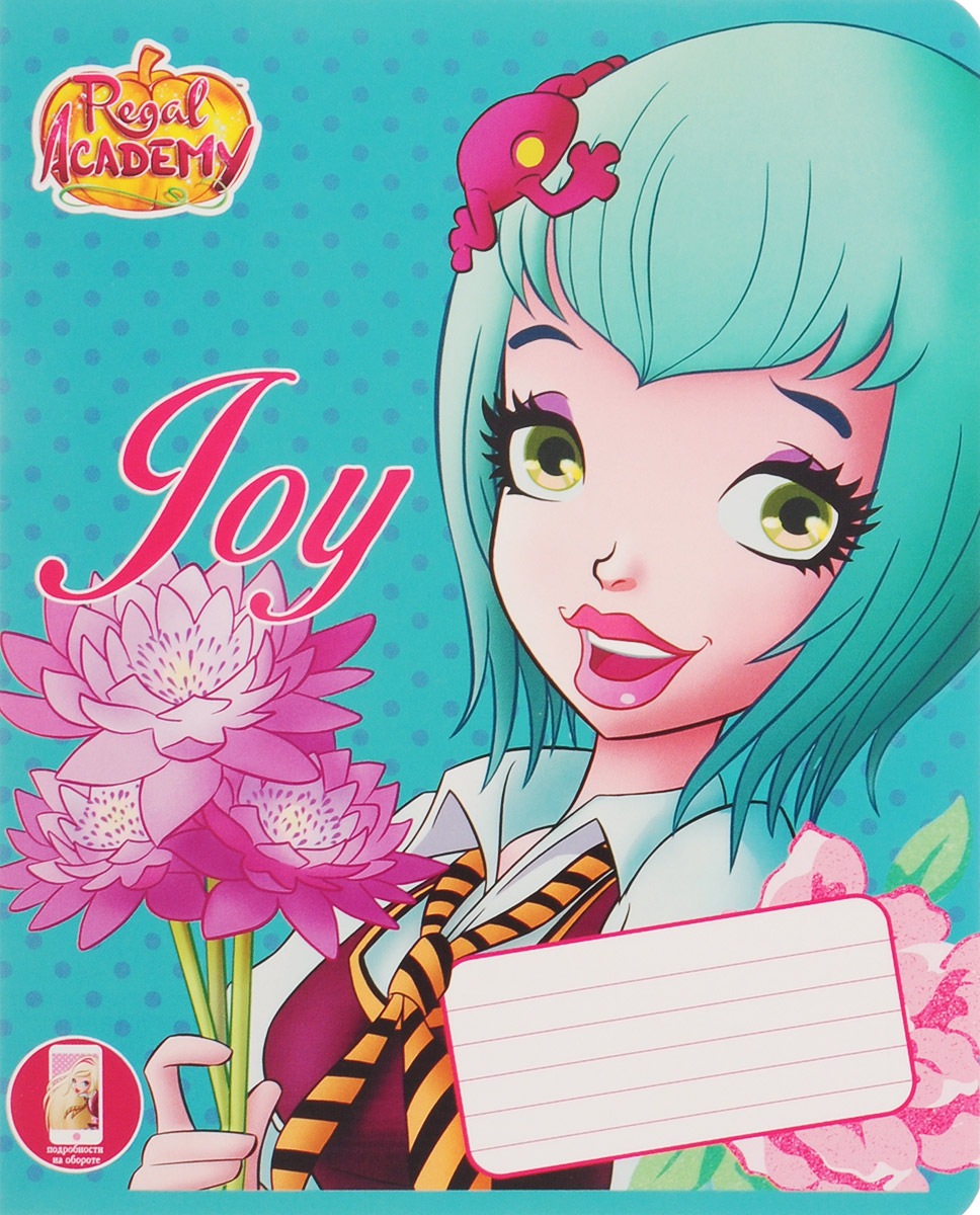 Hatber Тетрадь Regal Academy 18 листов в клетку 18Т5В1_16601