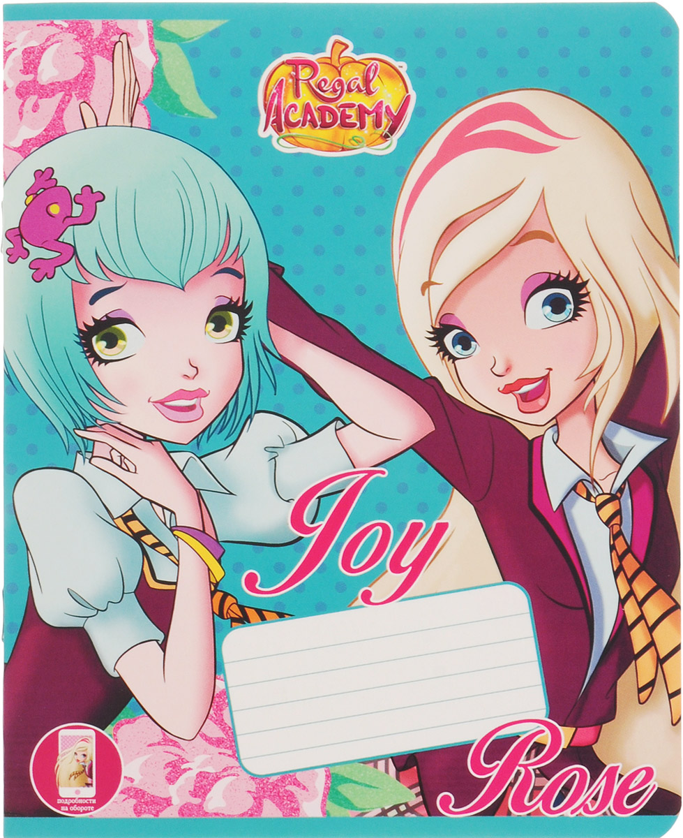 Hatber Тетрадь Regal Academy 18 листов в клетку 18Т5В1_16632